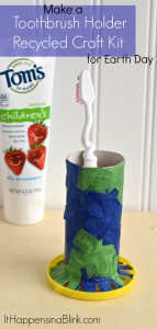 Make a Toothbrush Holder Recycled Craft Kit | #ad #NaturalGoodness | Use recycled items to make this Earth Day craft kit for kids